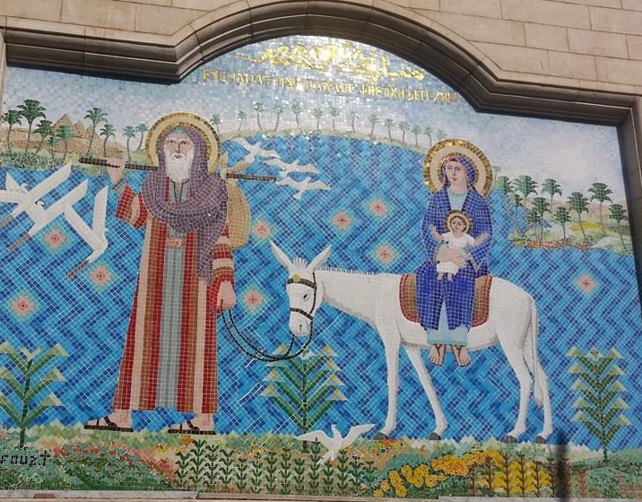 Alt-Kairo Heilige Familie