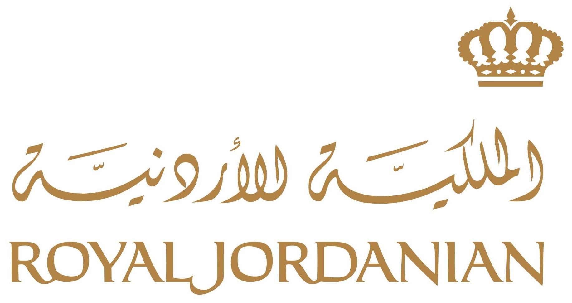 Risultato immagine per royal jordanian